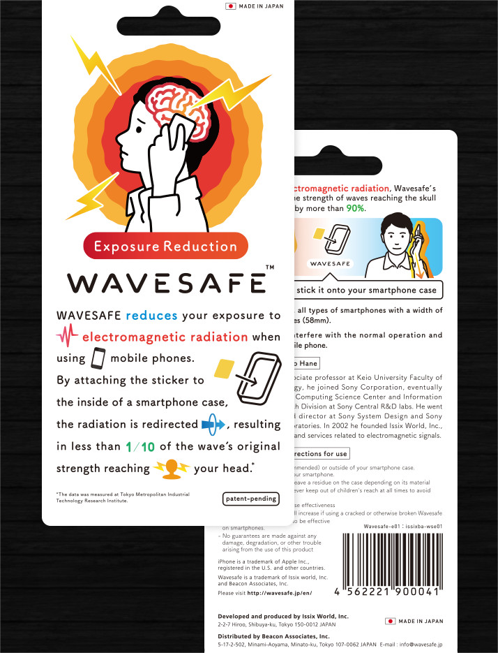 WAVESAFE
